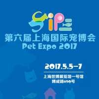 2017第六届上海国际宠博会