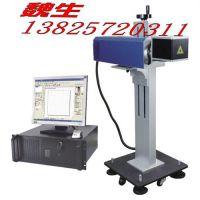 深圳龙华变压器铜线激光剥线机,塑胶ABS外壳光纤激光镭雕机