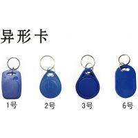 供应山东聊城地区厂家个性定制 3号IC F08 智能扣卡 电梯 门禁 物管 RFID钥匙扣