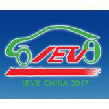 2017第四届郑州国际新能源汽车及充电站设施(春季)展览会