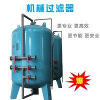 清又清碳钢海水净化处理设备 广旗山泉水机械过滤器 品质保证