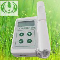 手持式便携式四种参数叶绿素测定仪型号诚招经销现有大量现货