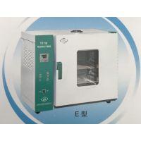 恒温烘箱丨电热鼓风干燥箱-天津智博联仪器