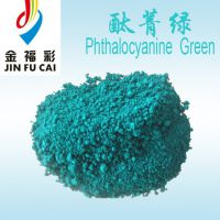 金福彩颜料 塑料用酞菁蓝B BGS 5319酞菁绿G