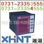 供应XK-CD194I-AX4上图:0731-23135777