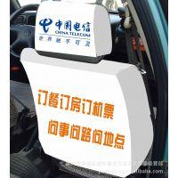 厂家订做出租车大巴 专车专用汽车座套 加印logo