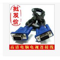 VGA连接线 与电脑转显示器和电视 vag视频线15针对15针 VGA线3米