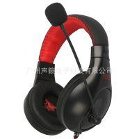 Salar/声籁KX235 台式机笔记本电脑单孔头戴式USB游戏耳机耳麦