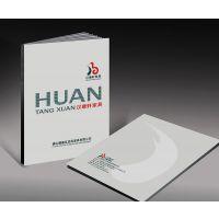 上海展览品印刷厂 上海展览品印刷 拥有多年展览品画册海报印刷经验 上海松彩