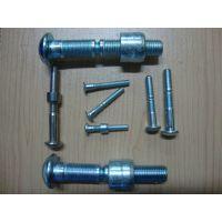 生产.供应.价格面议.各种规格.材质 环槽铆钉