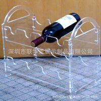 有机玻璃红酒展示架   长城干红展示架