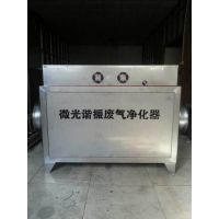 微光谐振废气净化器(DTHB-5)