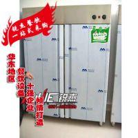 美厨 不锈钢双门整体发泡热风循环商用高温消毒柜 厨具消毒柜