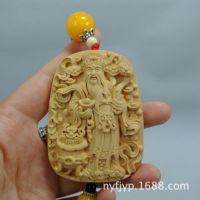 【厂家直销】黄杨木雕观音 高档黄杨木车挂 精美黄杨木雕刻挂件