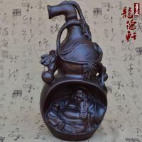 黑檀木雕刻福中福弥勒佛像实木质葫芦工艺品招财坐佛家居风水摆件