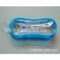 供应化妆品袋礼品袋 手挽袋PVC首饰袋包装袋