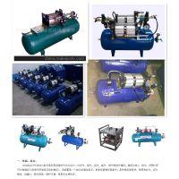 气体增压机 压缩空气增压设备 空气增压器