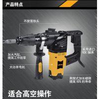 美国雷亚电动工具工业级轻型26MM电锤 锤钻电镐两用1100W大功率