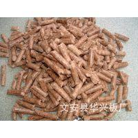 生物质颗粒燃料燃烧 锅炉木屑颗粒 低碳环保 耐用 厂家直销