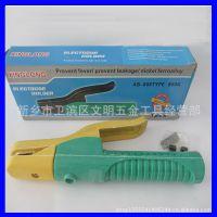 正品兴隆电焊钳 焊接钳 电焊把 电焊工具 钳子AB-808  800A