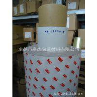 3M9888T双面胶 3M9888T棉纸无纺布 高粘双面胶 强力超粘