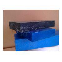 聚乙烯黑色煤仓衬板PE塑料板