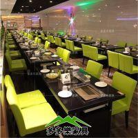 韩式烧烤火锅桌 自助式烧烤火锅烤涮一体桌 多多乐家具厂