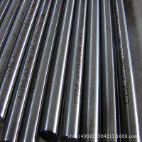 特价热卖钼棒 钼杆 耐腐蚀耐高温稀有金属钼 黑皮钼棒 光亮钼棒