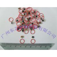 RFID芯料电子标签 高频迷你型 批量扫描 Ф9mm 13.56MHz-ISO15693