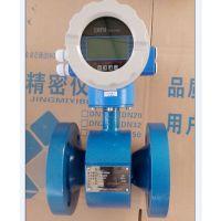 广西控鑫仪表自来水流量计|污水流量计|生活污水流量计|电磁流量计