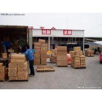 合肥到上海物流专线15056574901