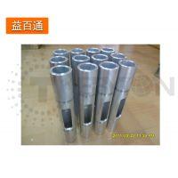 供应精美铝合金手板 铝合金外壳手板 铝合金CNC手板模型
