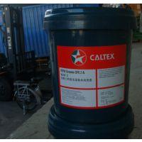 Caltex Transformer Oil BSI变压器油