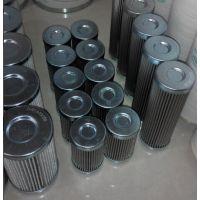 1.0095 G150-AEV-O-V EPE精油滤芯