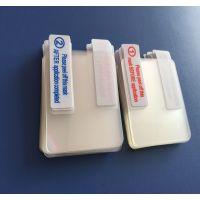 高清超透屏幕保护膜、防刮磨砂保护膜、离型膜 静电膜深圳生产厂家