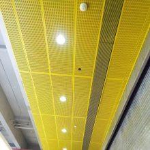 济南600*600微孔铝合金方板天花木纹铝方板价格方型铝扣板吊顶规格型号