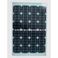 太阳能滴胶板,太阳能光伏发电系统,18v/80w太阳能单晶电池板