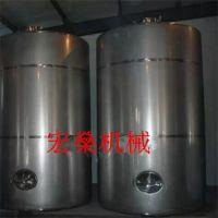 宏燊供应大型不锈钢酒罐焦作白酒酿酒设备