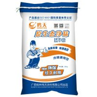 供应永州市清水桥镇环保腻子粉-桂林鑫摩天腻子粉厂直销招商