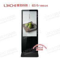超大屏幕定时开关机展示广告机 雷池65寸高清LED液晶屏 分屏播放 远程发布LC-GLD650C