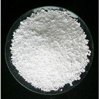 曲靖南华氧化锌|物美价廉(图)|南华氧化锌批发