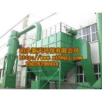 生物质锅炉布袋除尘器专业生产厂家