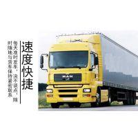 南海包车到阳江17米平板车出租13米挂车拖头整车运输回头车出租
