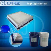 液槽胶液槽高效过滤器密封胶液槽果冻胶高效空气过滤器液槽胶