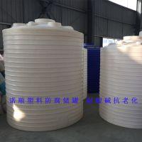 10吨灌浆剂储罐 减水剂储存罐