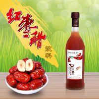 饮料批发有限公司 饮料招商?瓶装 苹果醋饮料 饮料招商?广东
