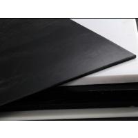 力达PE板 HDPE板 聚乙烯板