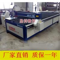 青州数控等离子切割机1540台式数控等离子切割机高效优质