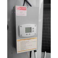 美国布莱福特白浪BRADFORD WHITE 商用热水器艾克控制系统