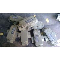 厂家批发直销BHC防爆穿线盒价格惊喜、品质优越、售后完善、武汉防爆